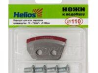 Ножи HELIOS 110